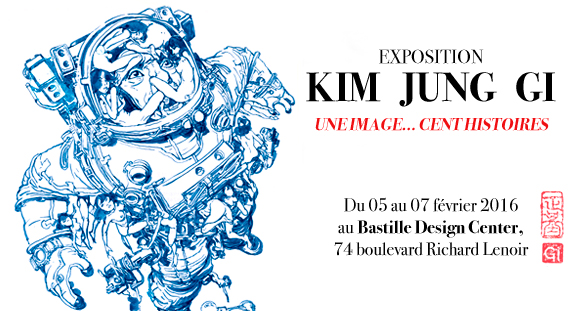 Exposition Kim Jung Gi, du 05 au 07 février 2016 au Bastille Design Center